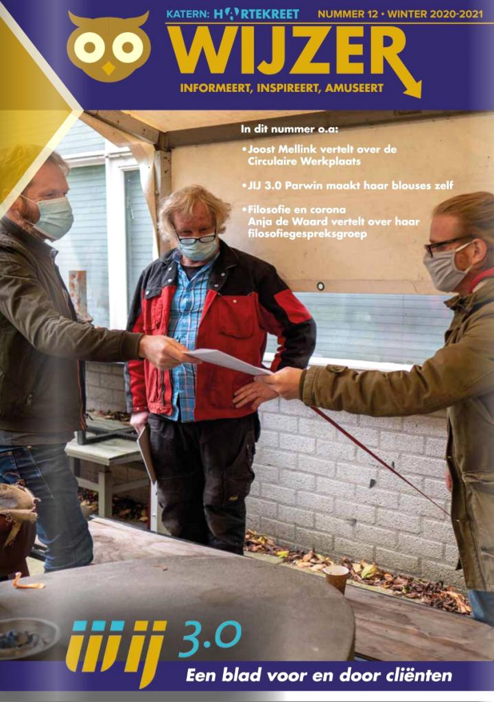 Cover van Wijzer nr. 12 (Winter 2020 / 2021)